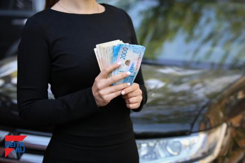 Названа зарплата руководителя Call-центра во Владивостоке