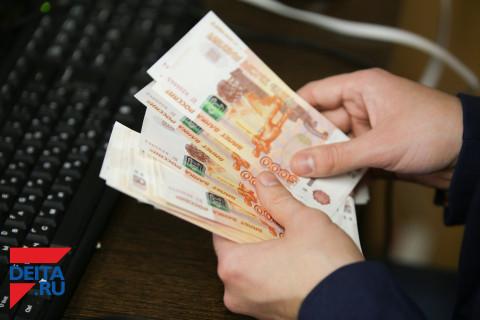 Налог за неиспользованный отпуск придется платить некоторым россиянам
