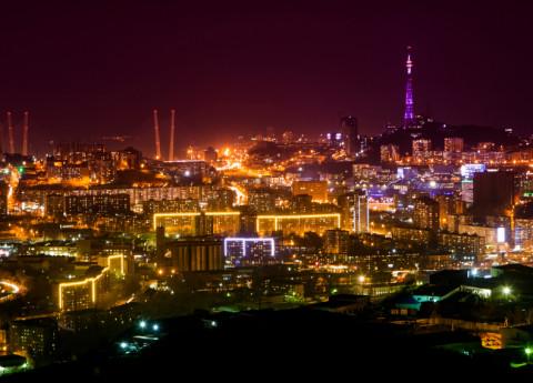 Владивосток светит все ярче
