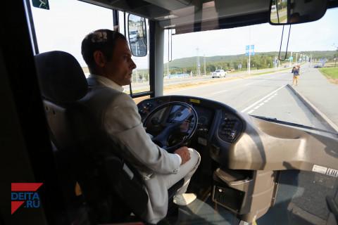 Положительный водитель оштрафован за решение семейных проблем на маршруте