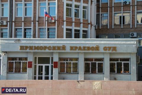 Высокопоставленный чиновник просит мягчить наказание осужденному депутату