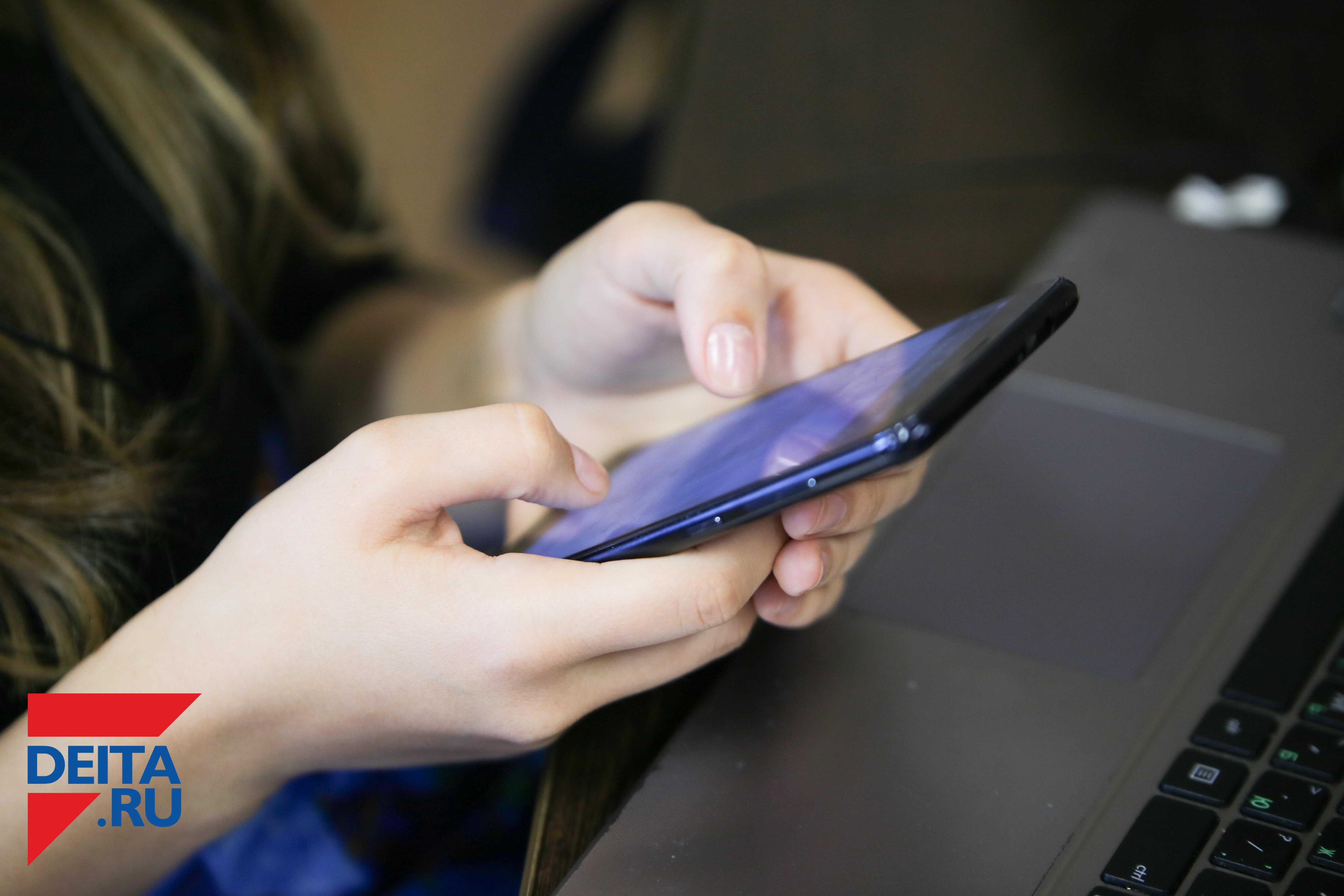 Из-за приложения в телефоне женщина лишилась крупной суммы
