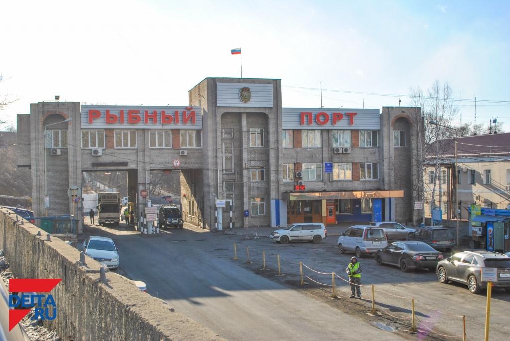 Владивостокский морской рыбный порт демонстрирует рекордный грузооборот