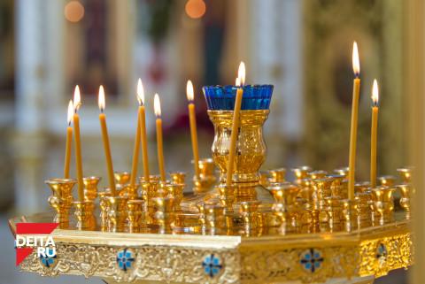 Русская православная церковь оштрафована