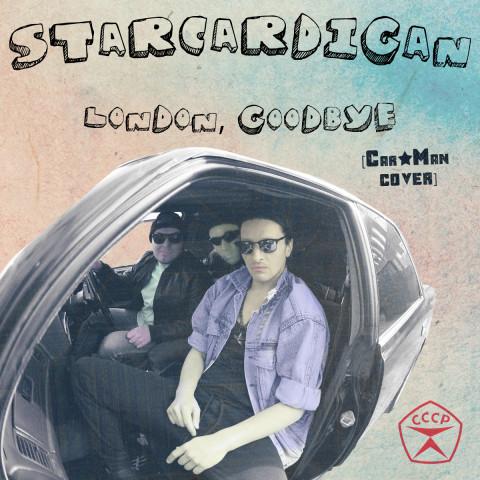 Группа Starcardigan из Владивостока передает привет КАР-МЭН новым клипом