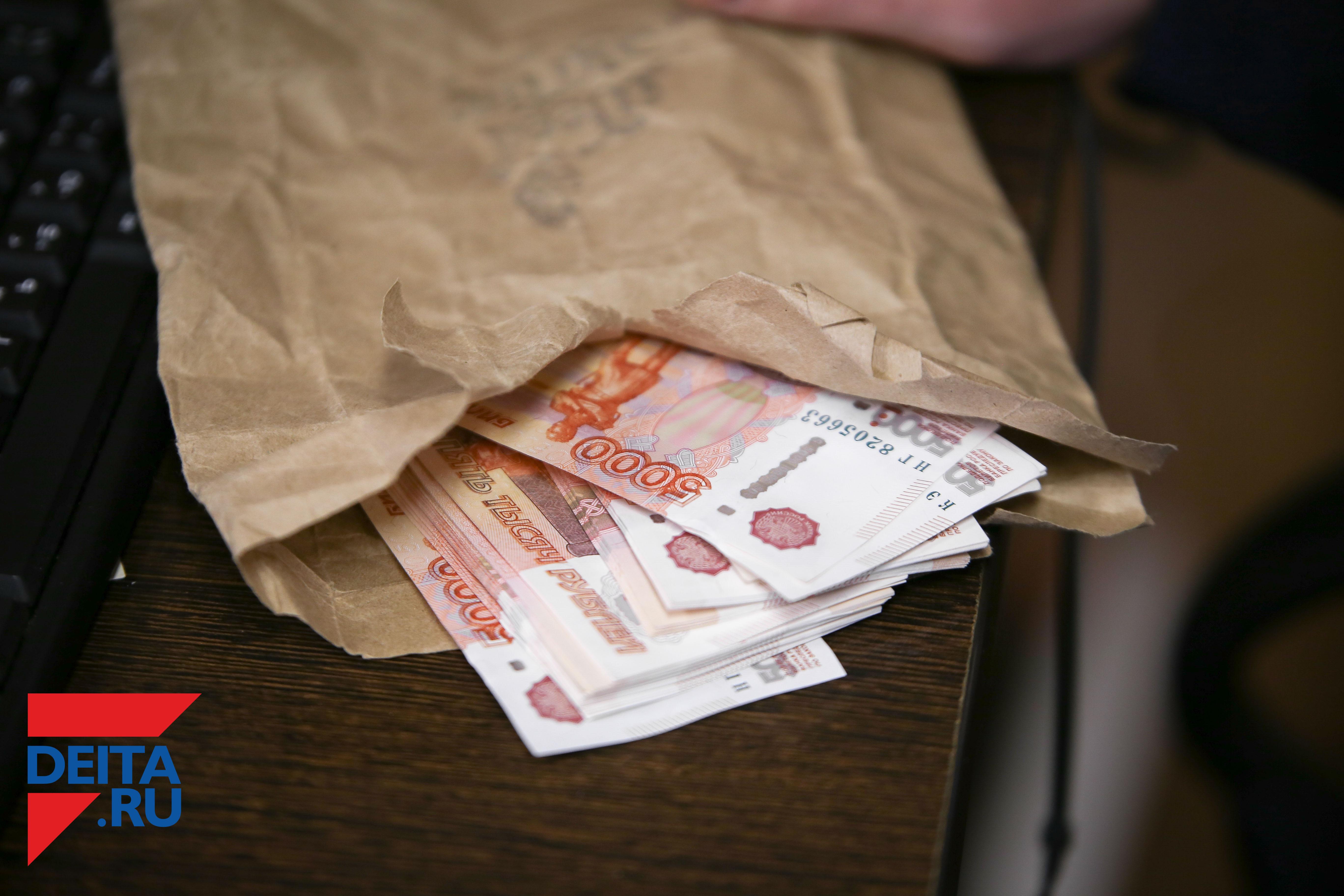 Во Владивостоке продают квартиру за баснословную сумму