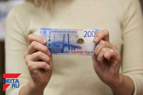 Выяснилось, кто обваливает рубль