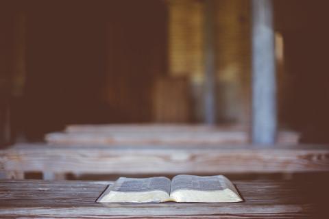 1200-летнюю Библию изъяли у контрабандистов
