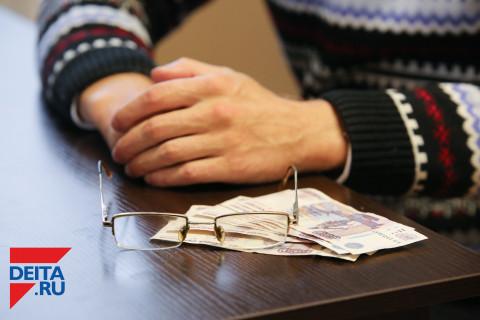 Пенсионные накопления оказались в банках