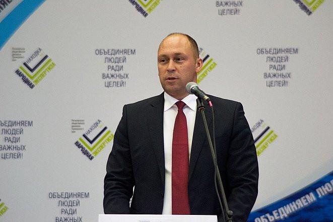 Бывший приморский мэр возглавил Фонд капремонта