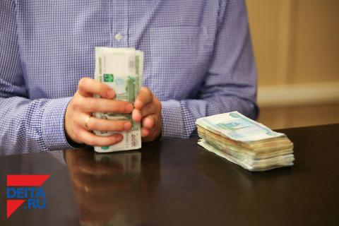 Добровольно-принудительные отчисления ждут россиян с высокой зарплатой