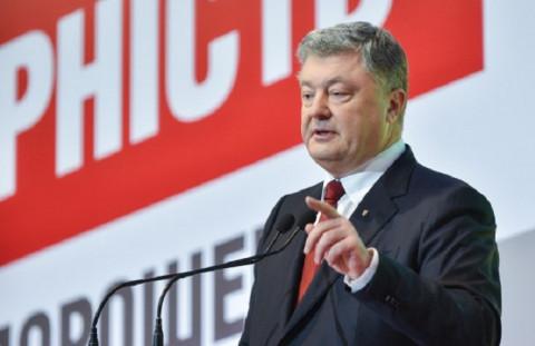 Порошенко отказался от Донбасса