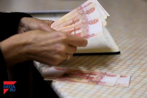 «Брачный аферист» развел россиянок на 9 миллионов