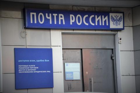 Новый важный проект разрабатывает Почта России