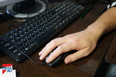Соцсеть поможет школьникам выбрать профессию
