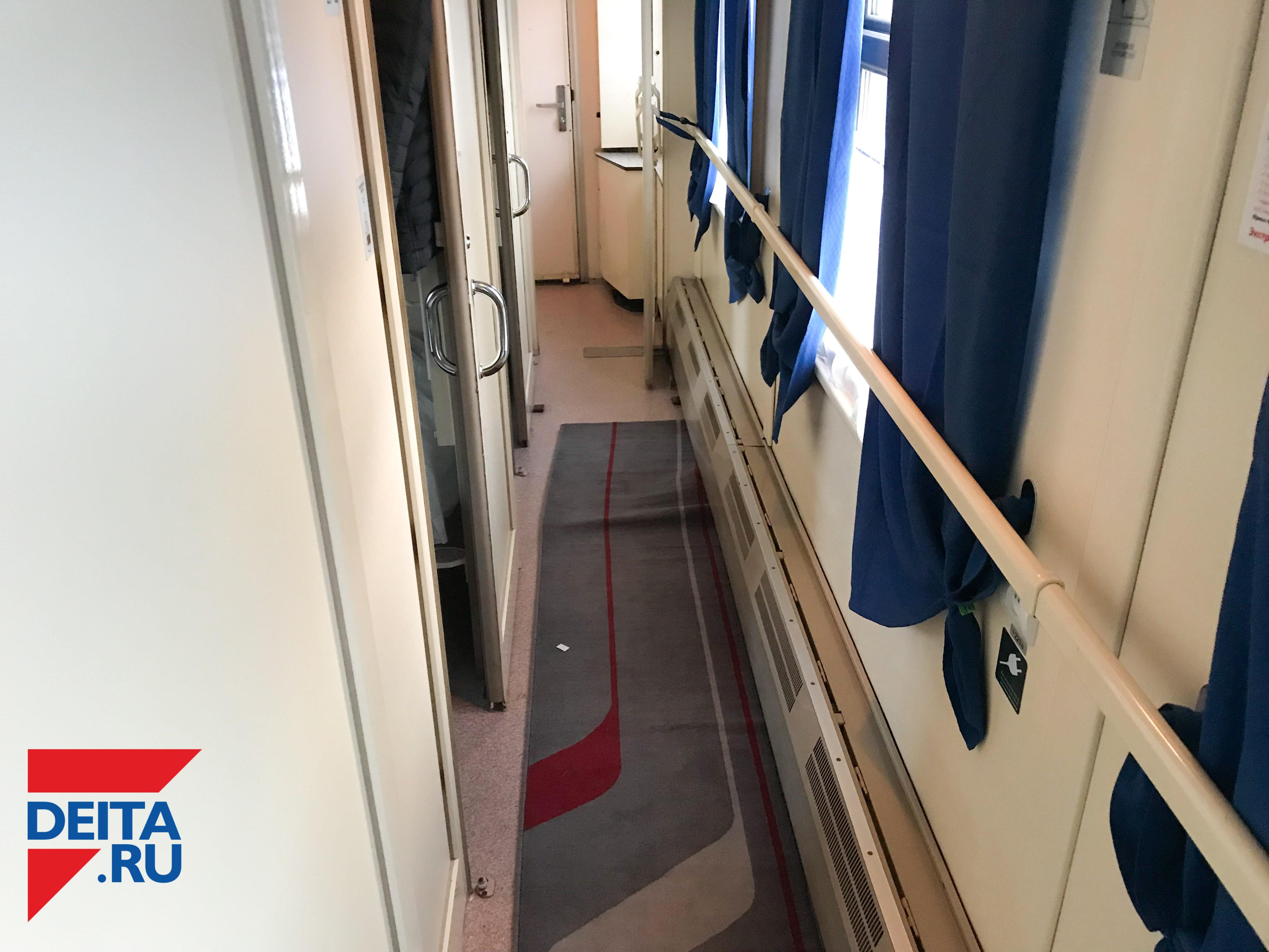 Неприятная история в поезде закончилась большим штрафом