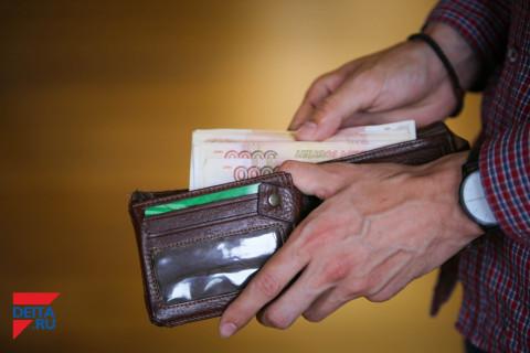 Оригинальный способ мошенничества придуман в России