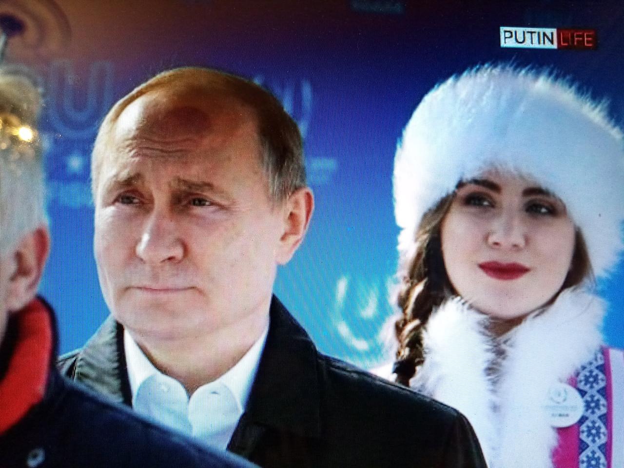 Путину ищут невесту
