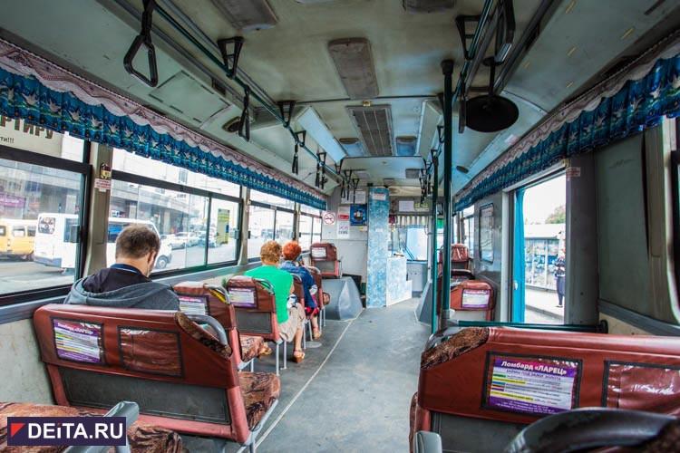 Автобусы станут безопаснее благодаря ГИБДД