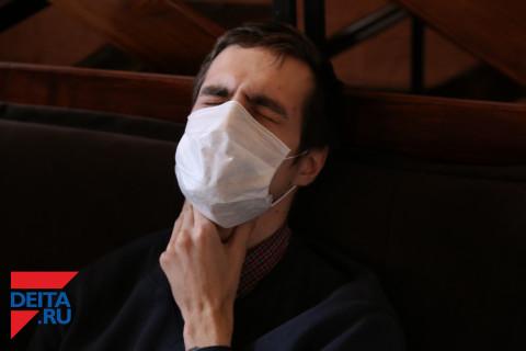 Грипп проводит к более серьезному заболеванию
