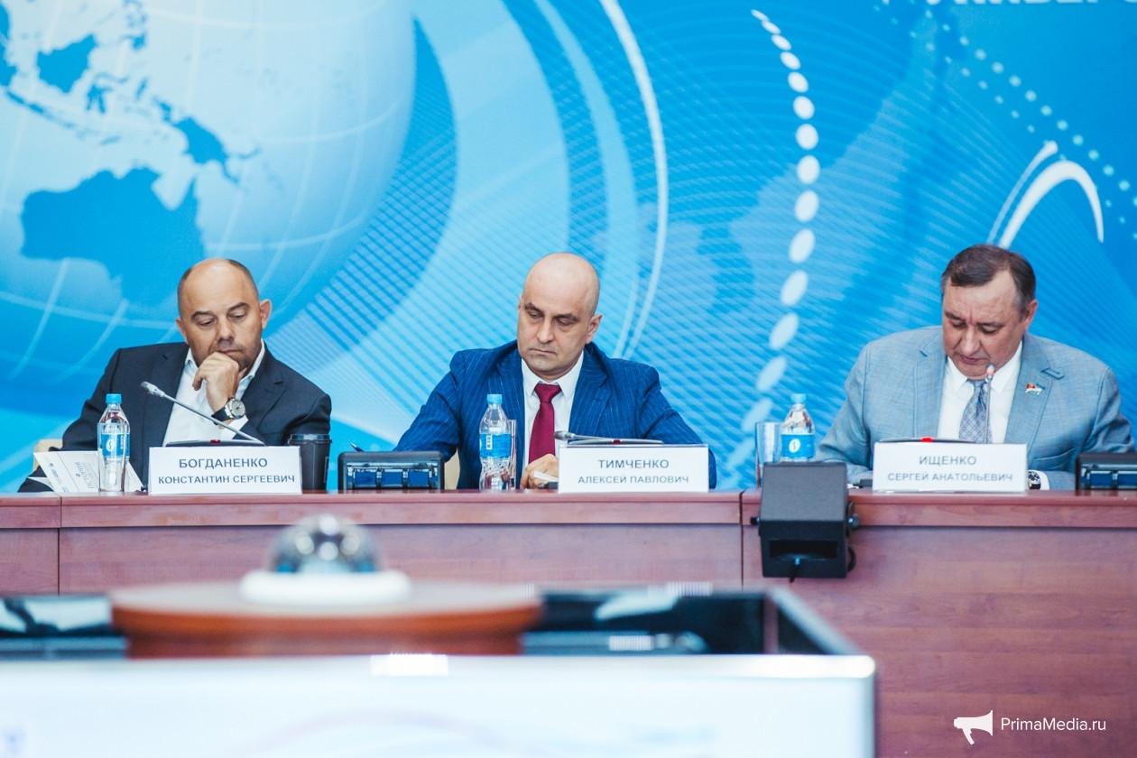 «Деловая Россия» провела региональный этап V Всероссийской олимпиады