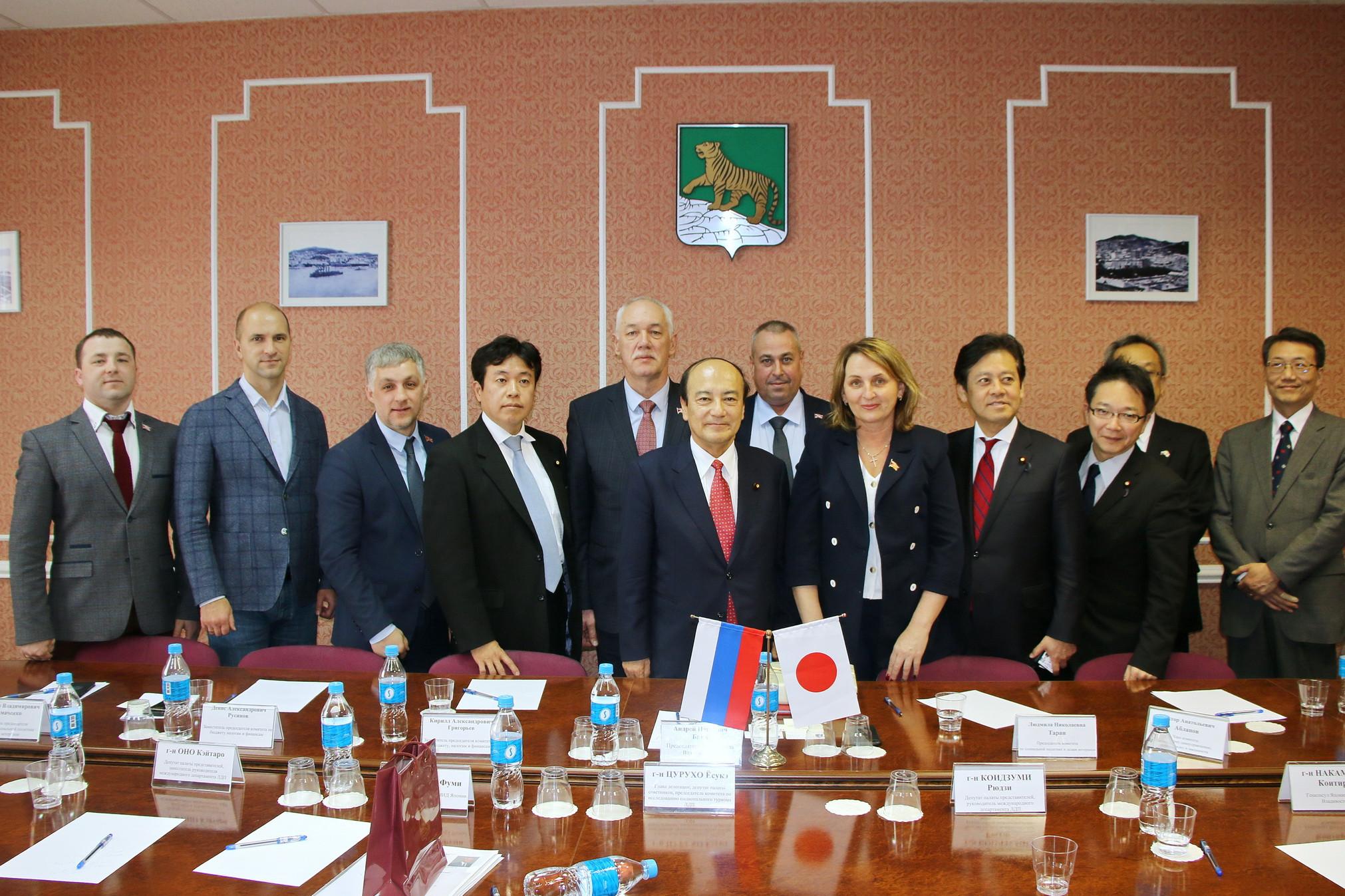 В Думе Владивостока состоялась встреча с японскими парламентариями