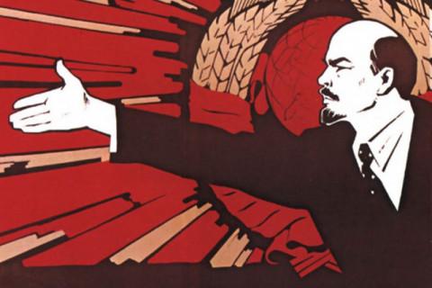 Вызывать дух Ленина в России будут за 52 рубля