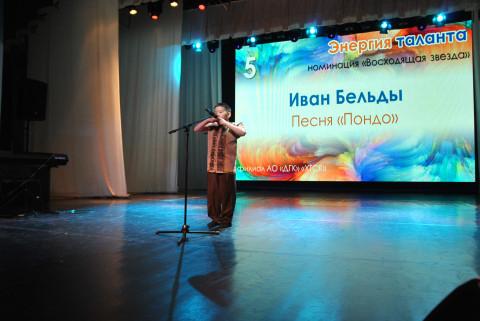 В Хабаровске энергетики провели Первый краевой конкурс талантов «Энергия таланта»