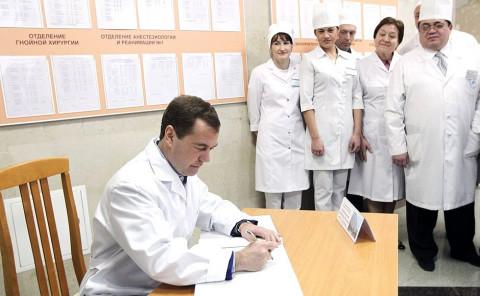 Медведев против рака – премьер раздаст премии