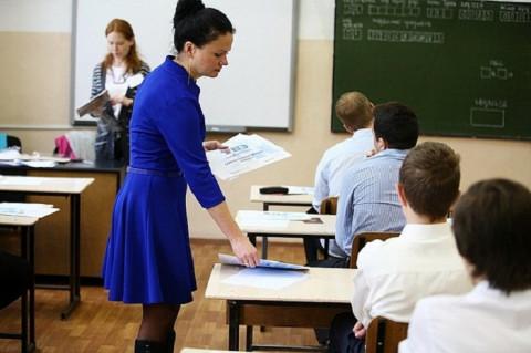 Школьников лишили ответов на ЕГЭ