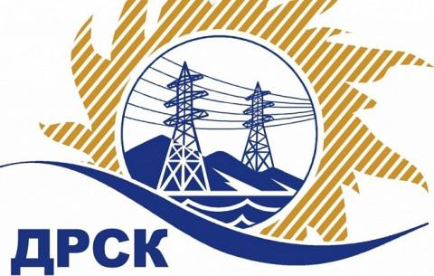 В «Хабаровских электрических сетях» введен режим повышенной готовности