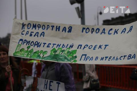 Массовый митинг пройдет в Приморье накануне ВЭФ