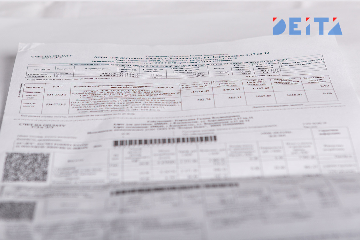 Почти 7 тысяч семей получили выплаты для оплаты коммунальных услуг