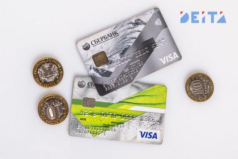 Обнаружены опустошители банковских карт граждан
