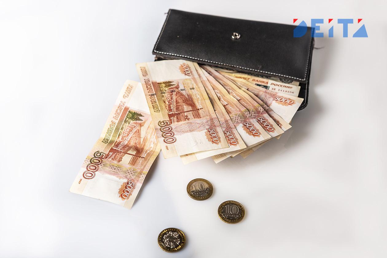 Пенсионерам в ДФО дадут больше денег