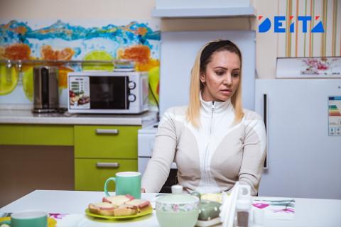 Инвалиды Сахалина активно обучаются бытовым навыкам в «Уютном доме»