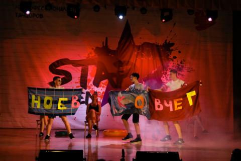 Школьники Владивостока поборются за звание лучшего танцевального коллектива