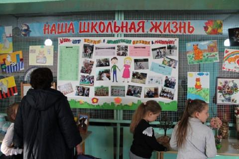 Мама из Новосибирска остановила школьные поборы в России