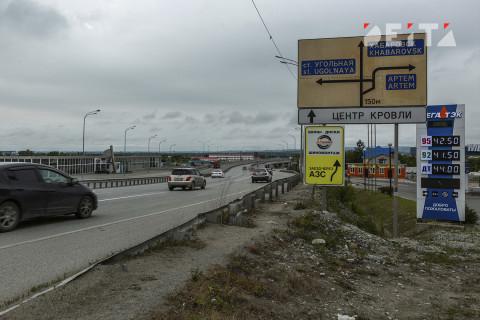 Власти сказали, какие водители не будут платить штрафы за нарушение ПДД