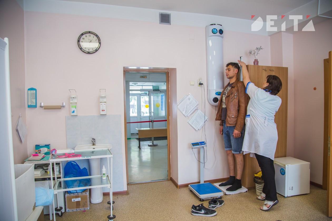 Иностранцы встанут в очередь российских поликлиник