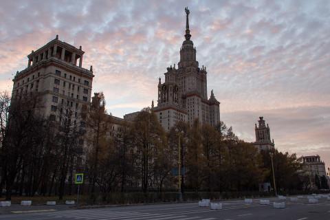 Опубликован рейтинг российских вузов