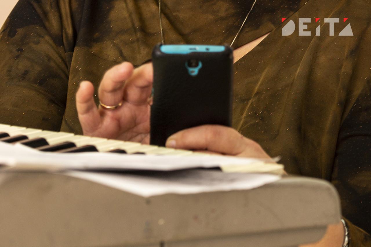 Бесконтактный термометр на смартфон изобрели в России