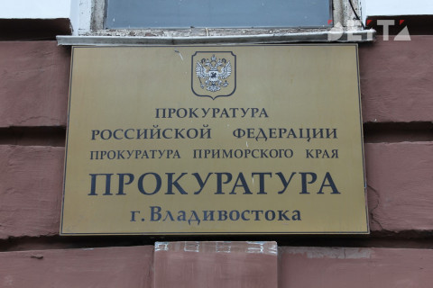 Доброта дорого обошлась владельцу грузовика во Владивостоке