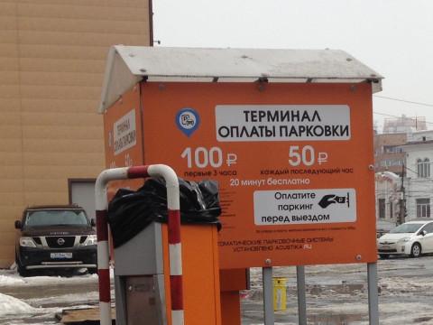 За все заплатите: закон о парковках принимают в Приморье