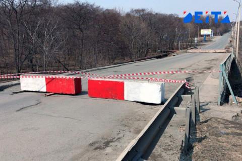Мост в Фокино полностью перекрыт