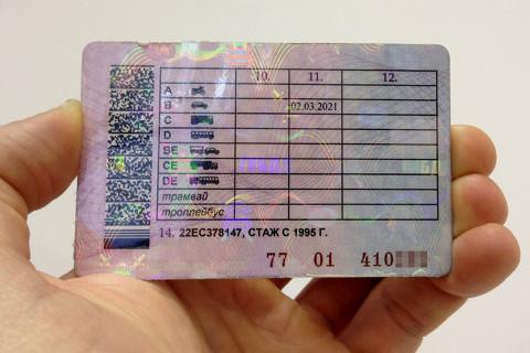 Россиянам вернут водительские права на время борьбы с коронавирусом