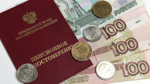 Пожилым россиянам будет проще оформить больничный
