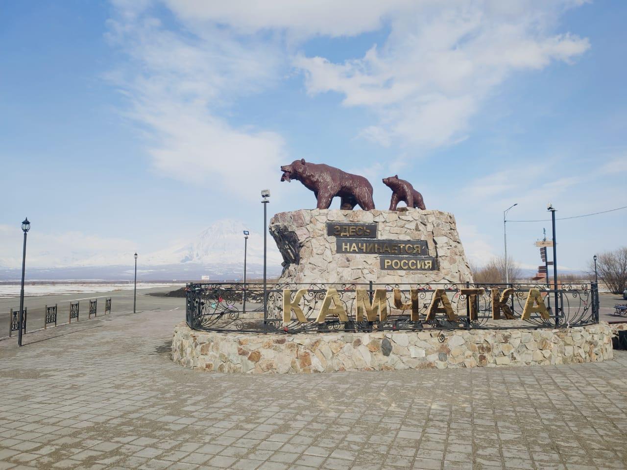 Врио губернатора Камчатки отправил правительство в отставку