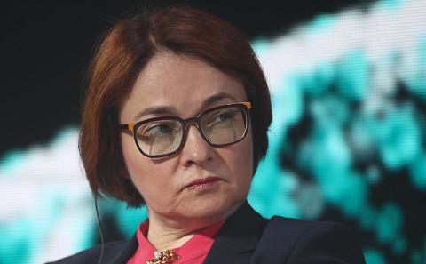 Нечем платить: россияне массово просят отсрочки от кредитов