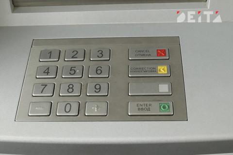 Банки будут блокировать счета без объяснения причин